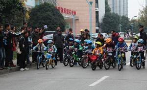 市政厅|业主、邻里到议事者:南京翠竹园社区的自发组织实践