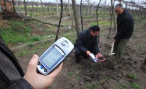 再谈土壤环境质量新标准:答中国环境修复网评论