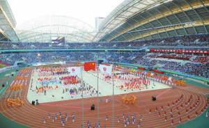 全运会还要公布金牌榜,体育总局整改通报曾保证取消奖牌排名