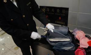 越南籍孕妇双肩包内藏1452克毒品从上海机场入境被查获