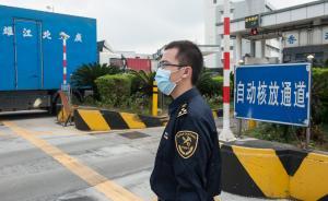"""海关和检验检疫合作""""三个一""""通关模式,江苏全境已覆盖"""