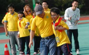 国内近半数家长每年家庭教育支出超六千元,京沪家长最舍得