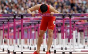刘翔退役倒计时:依然无法穿钉鞋,再战鸟巢承诺彻底泡汤