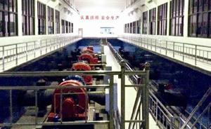 武汉自来水氨氮超标,市民称一星期前闻到异味