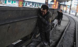 湖南尘肺病人花5年打赢官司却拿不到赔款,为了生存重回煤矿