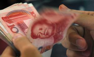 降准全解读:人民币进入贬值通道,股债双牛有望延续