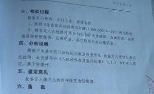 """河北一小学教师被曝因""""答错题""""持板凳连续击打学生头部"""