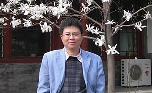纪念刘浦江:他为《辽史》倾注了生命