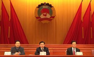 两会报|广东政协主席空缺至今,深圳市委书记王荣主席台就座