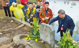 金门登陆战数千解放军埋葬古宁头,台湾团体吁两岸促其返乡