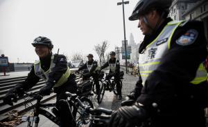 上海成立全国首支特种机动自行车队:一半队员骑巡