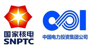 国家核电技术公司拟与中电投合并