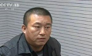山西省委门前爆炸案制造者被判死刑,自称不会上诉