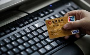 涨姿势|中国信用卡平均额度1.23万,你拖后腿了么?