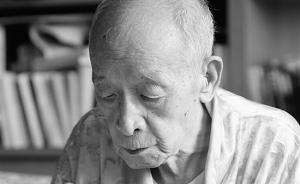 辛德勇:悼念陈桥驿先生