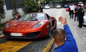 13名港籍司机深圳集体飙车获刑,车辆全部是豪车
