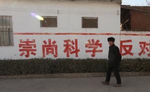 """两任丈夫相继去世,湖南湘乡女子被指""""克夫""""遭继子驱赶"""