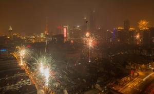 过年这几天适宜放烟花爆竹吗?上海将从除夕至元宵每天发指数
