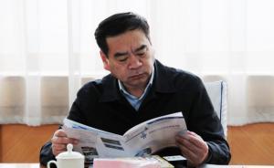 """王敏落马几天后山东省委常委开生活会,同僚震惊连用""""深刻"""""""