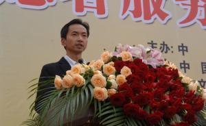 """云南大理州州长何华被免,此前系全国最年轻地市""""一把手"""""""