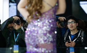 本届上海车展确定取消车模,主办方提倡艺术享受