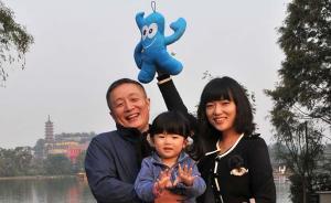 镇江父女连续36年拍合照,分居异国在视频中团聚度春节