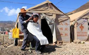 """中国红会:3亿元援助鲁甸重建,支持开展""""博爱家园""""等项目"""