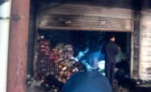 浙江永康烟花爆竹销售点爆炸已发现5具遗体,包括3名儿童