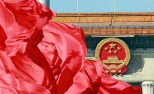 """党报定义""""四个全面"""":马克思主义与中国实践相结合的新飞跃"""