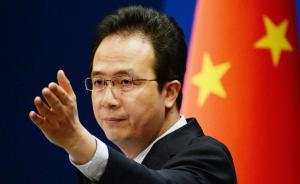 """中方回应""""中国基层部门与果敢同盟军有关系""""传闻"""