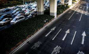 上海拥堵区域道路试行外牌限行等缓堵措施二季度起将陆续推出