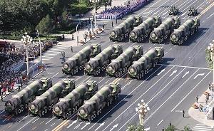 美国公布核武器最新储备 中国核弹头数量五大国中最少