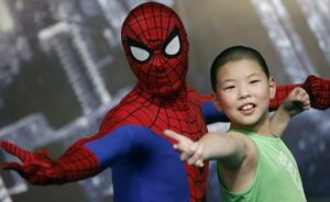 上海迪士尼宣布增资扩容