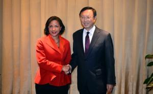 杨洁篪会晤赖斯:中美团队应密切配合做好习近平访问准备工作