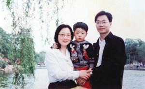 妻子回忆邹碧华:既是工作狂,对家庭的爱也热烈而绵长