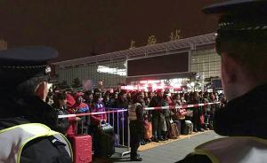 上海站凌晨迎来务工返程高峰近万人滞留,临时安置点启用