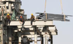 2015两会前瞻︱专家称新一年GDP增长目标维持或下调