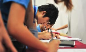 浙江明确中职生和普高生可互相转学,4月1日起开始施行