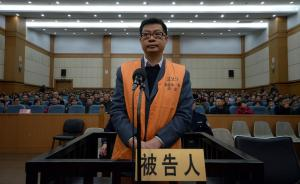 """南昌大学原校长庭审自辩一天,讲述全面依法治国""""头头是道"""""""