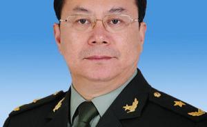 北京军区政治部副主任刘滨被免去解放军选举委员会委员职务