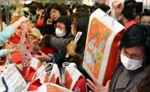国人抢购的日本马桶盖疑产自杭州,而且专供赴日中国顾客
