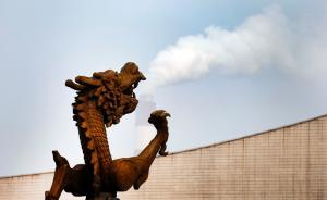 中国面临的气候危机与气候正义的缺席