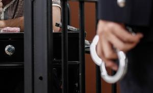 最高检:全国久押不决案件9成以上已清理纠正