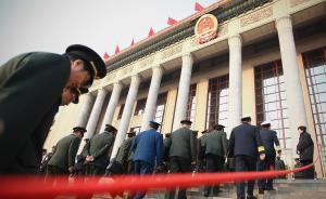 14名军级以上老虎落马,包括浙江省军区副政委郭正钢等