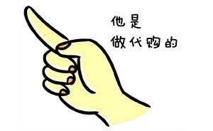 """杭州女子""""朋友圈""""卖假冒名包、名表被诉,最高面临3年牢狱"""