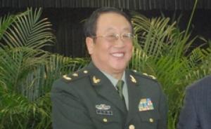 联勤部成军队反腐风暴眼:沈阳军区联勤部原部长王爱国被调查