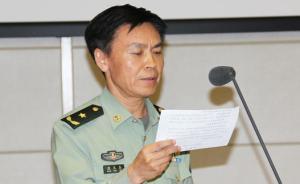 """国防大学政治部副主任段天杰落马,曾自诩""""军人中的文人"""""""