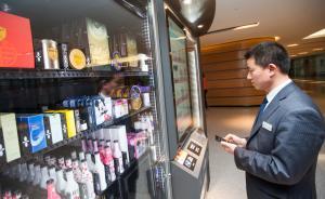 """国内第一家""""上海牌""""机器人商店开张,已出口欧美14国十年"""