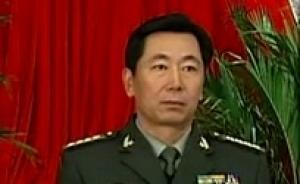 谷俊山多年部下落马:湖北省军区原副司令员兰伟杰已被判无期