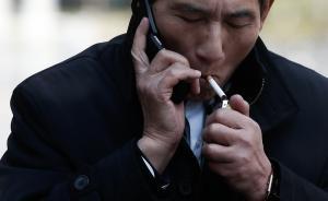 《上海市公共场所控烟条例》预备修订,室内全面禁烟有望立法
